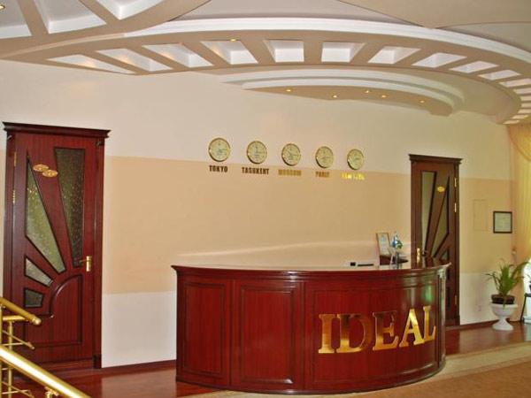 Ideal-Hotel-Samarkand-5