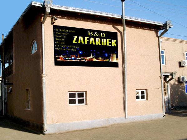 Zafarbek-Hotel-Khiva-6