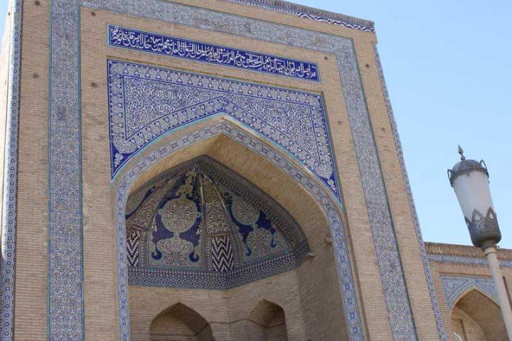 Muhammad-Amin-Khan-Madrasah-2