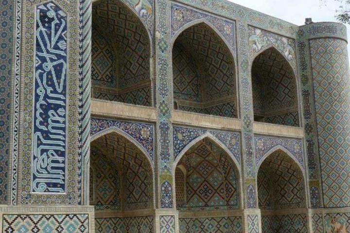 Nadir-Devan-Bigi-Madrasah-3