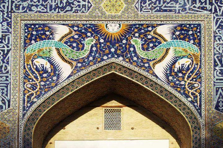 Nadir-Devan-Bigi-Madrasah-4